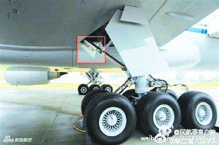 上海:60公斤重飞机零件从天而降 击穿工厂厂房(图)