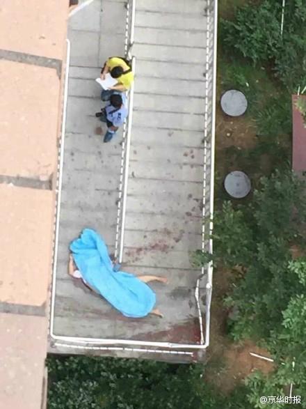 济南发改委一官员坠楼身亡 记者采访被围殴(图)